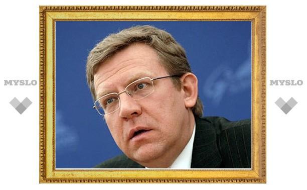 В России останется 50 регионов с дефицитным бюджетом