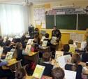 Сотрудники ГИБДД провели «Урок мужества» для тульских школьников