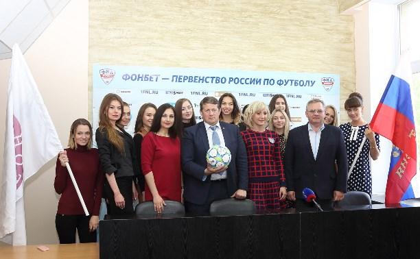 В Туле открыли филиал любительской женской футбольной лиги «Пантеон»