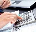 В Тульской области продлены пониженные налоговые ставки для впервые зарегистрированных ИП