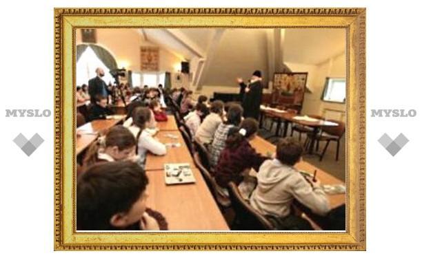 Школьники продемонстрируют знания по основам православной культуры