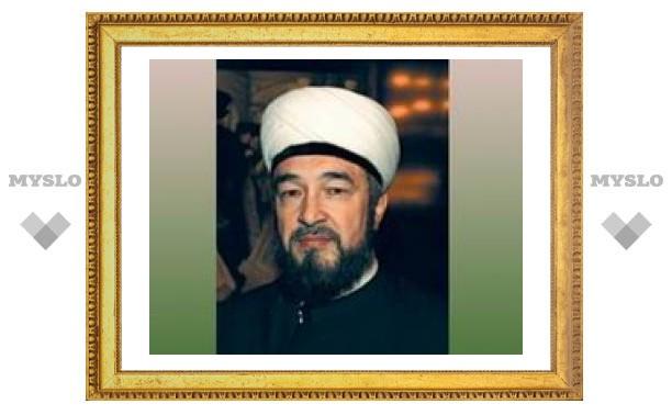 Высказывание муфтия Нафигуллы Аширова вызвало скандал