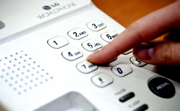 11 июня в Туле будет работать телефон по социальным вопросам населения