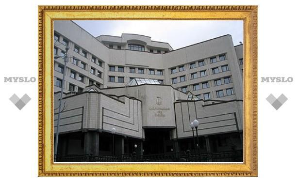 Главой КС Украины стал выходец из Донецка