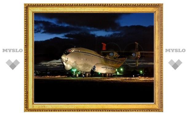 Минобороны подтвердило пропажу Ан-22 «Антей»