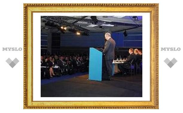 Российские чиновники пропустят форум в Лондоне по совету Кремля