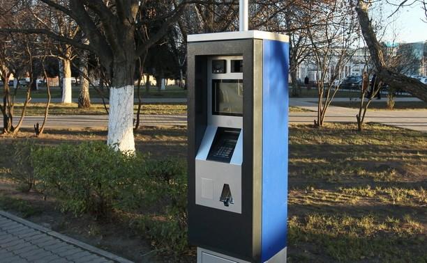 В Туле установлен первый паркомат