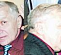 В Туле разыскивают пропавшего без вести мужчину