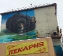 Администрация Тулы прокомментировала ситуацию с граффити