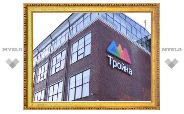 Часть здания ТЦ «Тройка» закрыта по решению суда