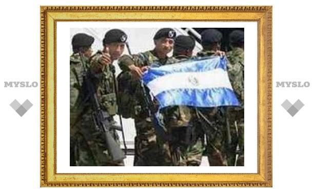 Сальвадор выведет войска из Ирака