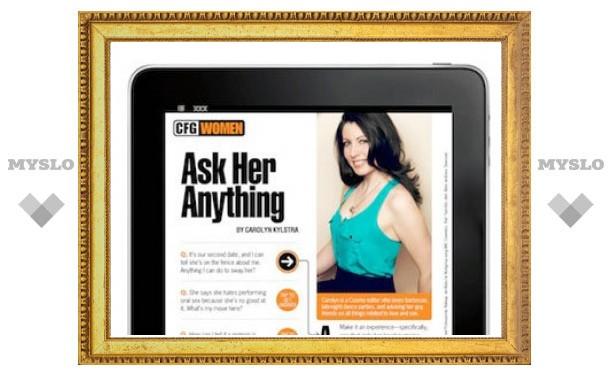 Cosmopolitan запустил iPad-приложение для мужчин
