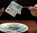 В Новомосковске спортивные судьи «проели» бюджетные деньги