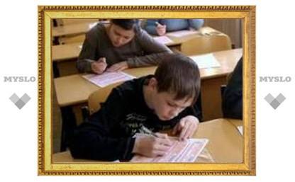 Тульские школьники снова пойдут сдавать ЕГЭ