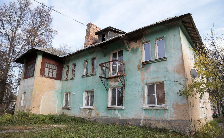 Жители Щекино: «Стены и фундамент дома в трещинах, но капремонт почему-то откладывают»