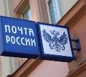 Бывший начальник почтового отделения в Ефремове присвоила более 100 тысяч рублей