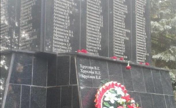 На косогорский обелиск добавят новые мемориальные плиты
