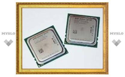 AMD снижает цены на двухъядерные процессоры