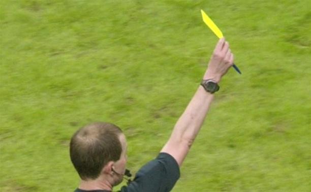 Тульский «Арсенал» в очередной раз оштрафован