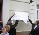 В Туле установят мемориальную доску Герою Советского Союза Петру Клюеву