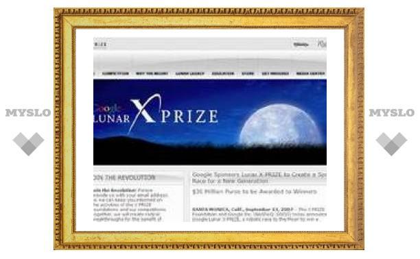 Google заплатит 20 миллионов долларов за полет на Луну