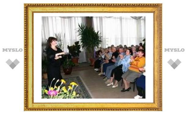 В Туле отметят День пожилого человека