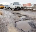 Улучшение качества федеральных дорог повысит количество ДТП