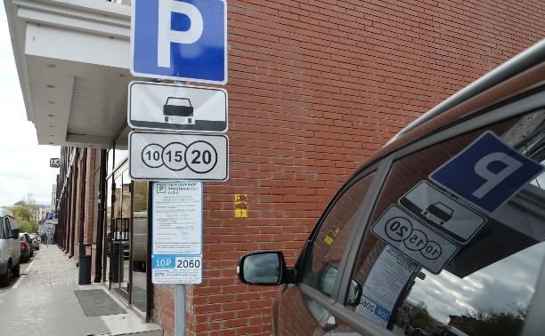 В Туле внедрение автоматического списания средств за парковку невозможно
