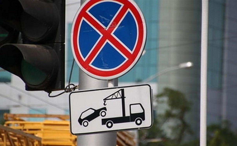 16 мая в центре Тулы запретят остановку и стоянку транспорта