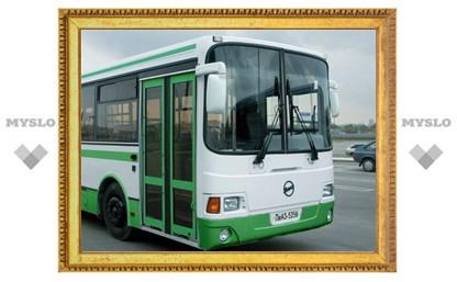 Автобус №1 меняет маршрут