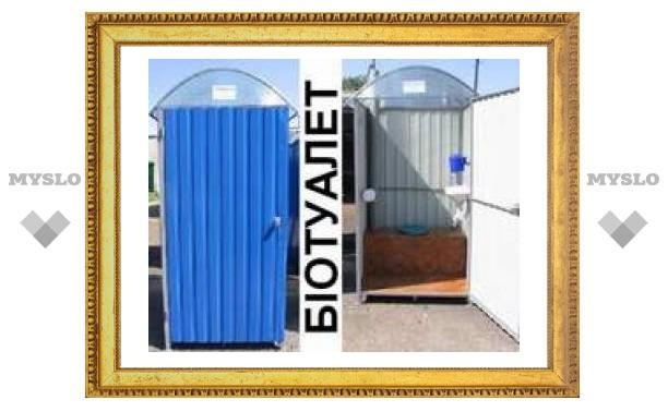 На вокзале в Туле украли биотуалет