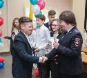 Накануне Дня России полицейские вручили паспорта юным тулякам
