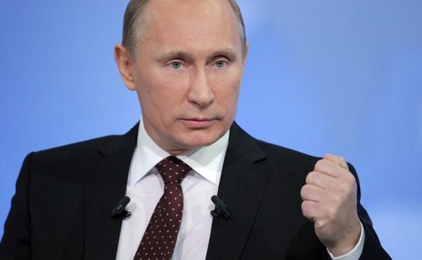 Владимир Путин отказался легализовать лёгкие наркотики