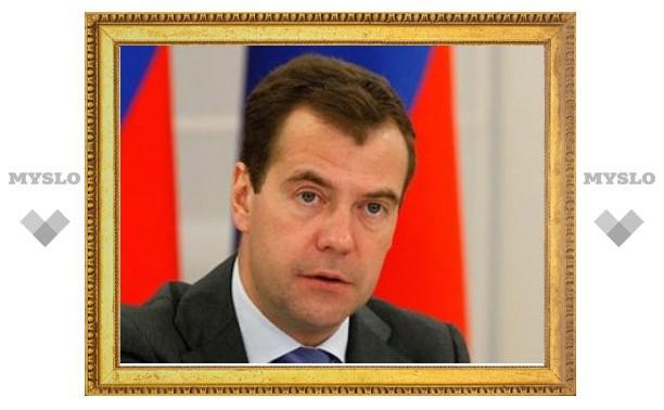 Медведев опубликовал последнее перед выборами Бюджетное послание