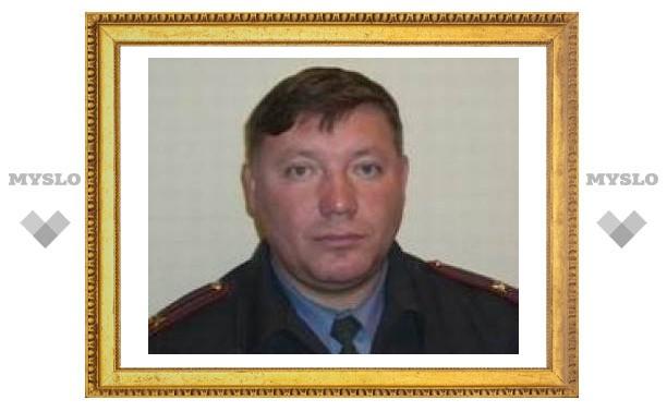 У Зареченской милиции новый начальник