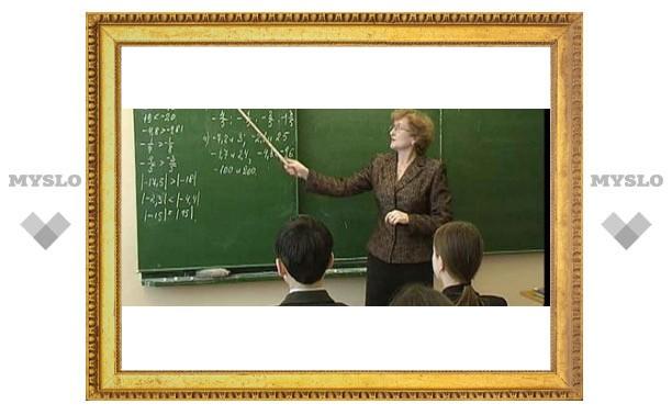 Тульским учителям устроят праздник