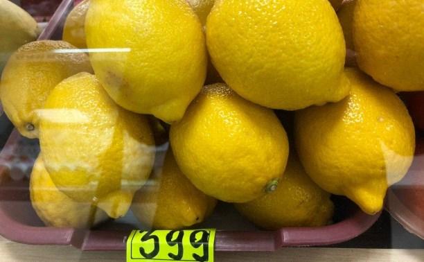 Лимоны по 400, имбирь по 1800: как изменились цены на продукты во время пандемии