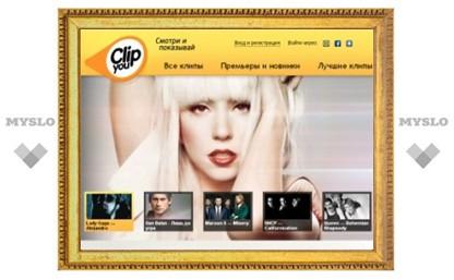 Муз-ТВ запустил бесплатный сервис видеоклипов
