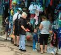 9 июля Арбитражный суд рассмотрит дело о размещении торговых рядов на Фрунзе