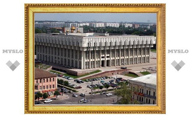 Тульские депутаты внесли изменения в Устав города