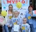 «Школодром»-2016:  Фоторепортаж Myslo