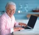 21 мая в Туле откроется второй центр обучения пенсионеров компьютерной грамотности