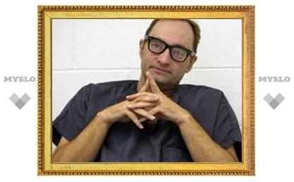 В США начался суд над лже-Рокфеллером