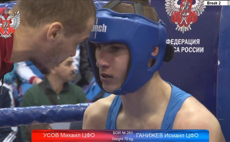 Тульский боксер Исмаил Ганижев взял серебро первенства России