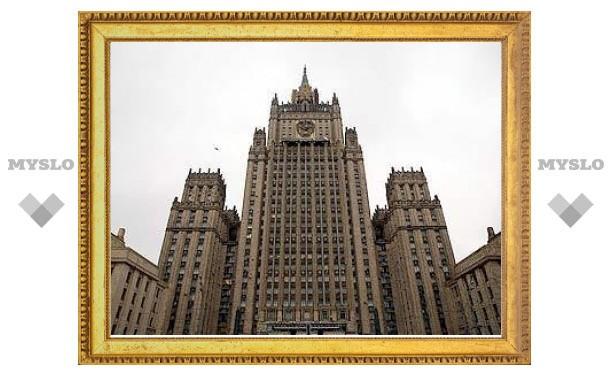 МИД РФ заявил о приостановке усыновления американцами российских детей
