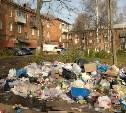 Тульских коммунальщиков оштрафовали за мусор во дворах