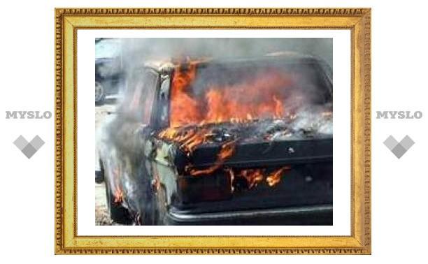 За выходные в Туле сгорело четыре автомобиля