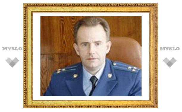 Назначен первый зампрокурора Тульской области
