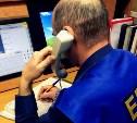 Как жителям Тульской области связаться со специалистами ЕДДС