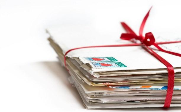 В Центральном парке отметят Всемирный день почты